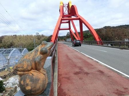 かえる橋始点.jpg